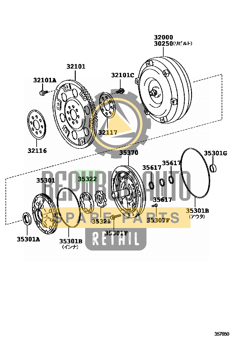 Part number: 35322-22140 	CROWN/HYBRID 3311D0 (GRS210-AETLH) / TORQUE CONVERTER, FRONT OIL PUMP & CHAIN (ATM)